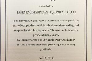 Công ty TNHH kỹ thuật và thiết bị Tân Kỷ được trao tặng Bằng khen của Tập đoàn Denyo